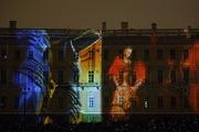 Эрмитаж отпраздновал свой юбилей грандиозным трехмерным шоу