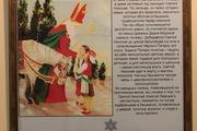 В выставочном центре показали Дедов Морозов со всего мира