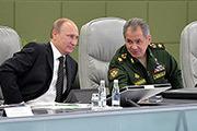 Президент Путин посетил новейший Национальный центр управления обороной страны и поставил задачи вооруженным силам России.