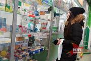 Прокуратура проверяет как в аптерках изменились цены на лекарства