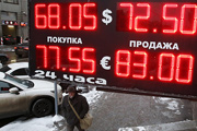 Официальный курс евро к рублю, установленный ЦБ РФ на выходные и понедельник, вырос на 54,15 копейки — до 78,1105 рубля, курс доллара — на 19,88 копейки