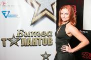 Финал «Битвы талантов» в Пскове