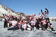 «Звездный уик-энд» НХЛ на Байкале: легенды хоккея и артисты сыграли на льду озера