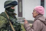 В России появился новый праздник - день «вежливых людей»