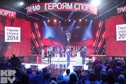 Конкурс «Триумф. Героям спорта 2014»