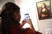 Выставка изобретений Леонардо да Винчи