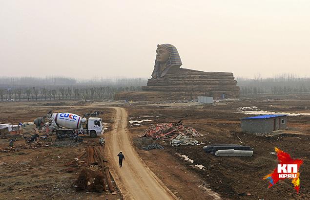 Китай обзавелся точной копией египетского сфинкса