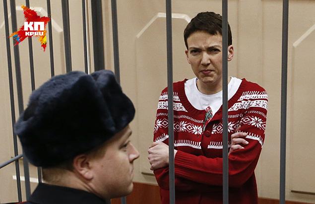 Суд в Москве признал законным отказ отпустить Савченко в ПАСЕ