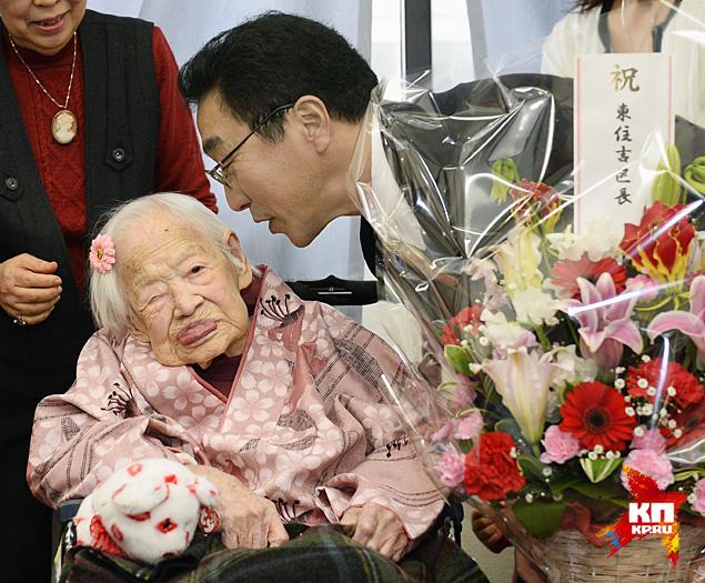 Самая старая женщина планеты Мисао Окава отпраздновала свое 117-летие