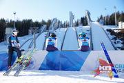 Финальный этап Континентального Кубка FIS по прыжкам на лыжах с трамплина