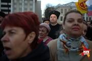 Митинг по случаю годовщины присоединения Крыма прошел в Краснодаре
