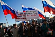 Воронежцы отпраздновали годовщину воссоединения Крыма с Россией