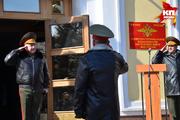 В Новосибирске отметили День Внутренних войск МВД России