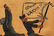 Выставка «Окна ТАСС: летопись Победы» представила уникальные плакаты времен Великой отечественной