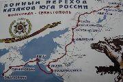 Казаки в городе: Конный переход из Волгограда в Севастополь