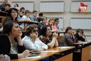Кемеровчане написали «Тотальный диктант»