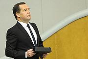 Дмитрий Медведев отчитался перед Госдумой о работе кабинета министров