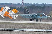 На аэродроме в Кубинке своё участие в Параде Победы репетировали летчики ВВС России