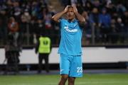 «Зенит» проиграл «Севилье» и вылетел из розыгрыша Кубка Европы