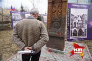 Шествие в память 100-летней годовщины геноцида армян