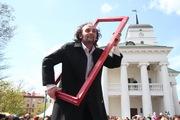 Карнавал в Верхнем городе
