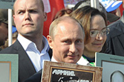 Владимир Путин возглавил акцию «Бессмертный полк» в Москве