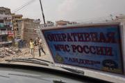 Непал: Российские спасатели в зоне бедствия