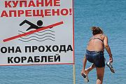 На пляжах Геленджика открылся новый купальный сезон