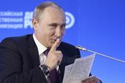 Владимир Путин принял участие в бизнес-форуме «Деловой России»