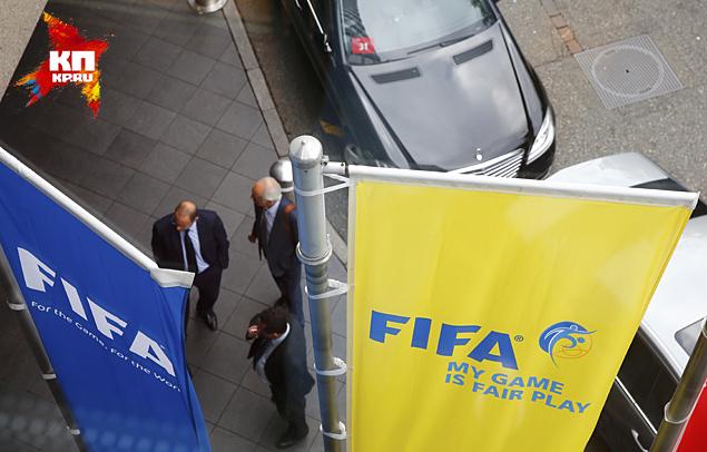 В Швейцарии завели дело в связи с выбором России хозяйкой ЧМ-2018 по футболу
