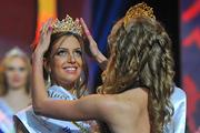 В Москве выбрали самую красивую девушку столицы