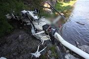 В Кузбассе разбился частный вертолет