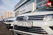 В Ставрополе открылся новый официальный дилерский центр Volkswagen