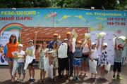 «Комсомолка» устроила для юных ростовчан праздник «ИнтерАктивный ребенок»