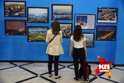 Открытие выставки «Екатеринбург на высоте»