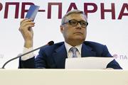 В Москве проходит съезд РПР-Парнас