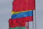На полигоне под Саратовом прошла репетиция церемонии открытия Международных Армейских Игр