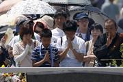 Позорные страницы прошлого США: Хиросима и Нагасаки