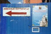 Мефистофель исчез со здания напротив церкви Ксении Петербургской