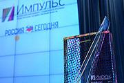 Церемония награждения победителей Всероссийского конкурса социальной рекламы среди органов государственной власти «Импульс 2014»
