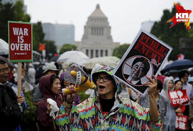 Массовые антивоенные митинги прошли в Токио и других городах Японии