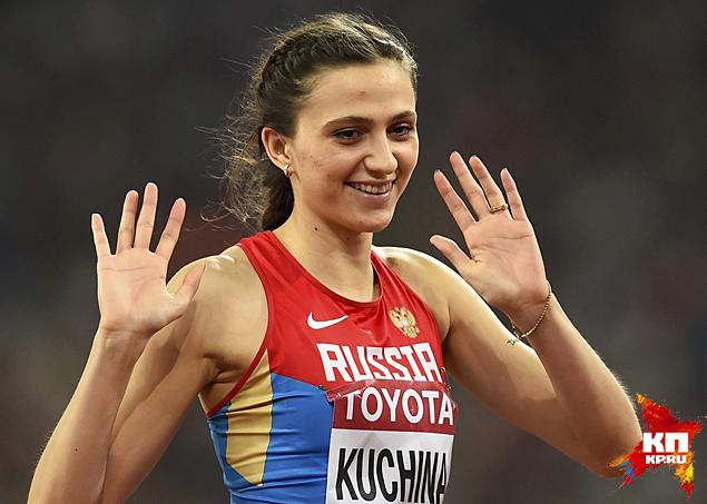 Мария Кучина стала чемпионкой мира в прыжках в высоту