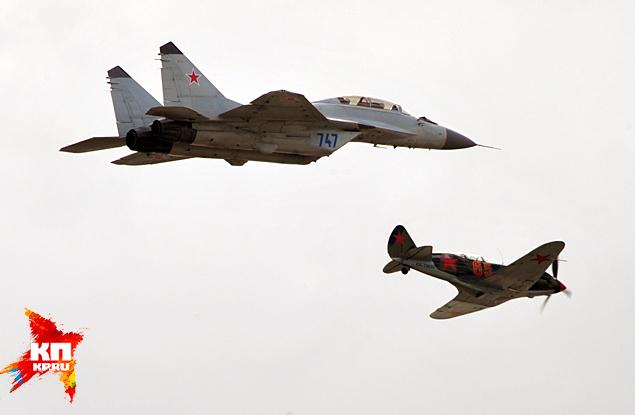 Показательными полетами завершился аэрокосмический салон в подмосковном Жуковском