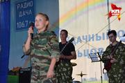 День спецназа внутренних войск МВД России в Новосибирске