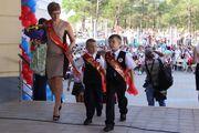 День знаний в МАО СОШ №8 имени Цезаря Куникова