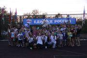 Праздник нашего двора на ул. Михайловской