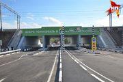 В Новосибирской области открылось движение по Барышевскому автодорожному тоннелю
