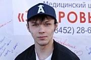 Саратовцы поздравили город с праздником на супер-открытке от Комсомольской Правды