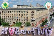 Волгоградский медуниверситет отпраздновал 80-летие