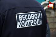 Всероссийская акция «На дорогу - без перегруза!» в Новосибирске